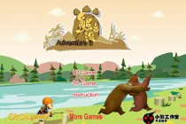 Bear Brothers Adventure 3